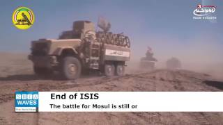 ISIS has lost most territory it held in Iraq - Iraqi spokesman
