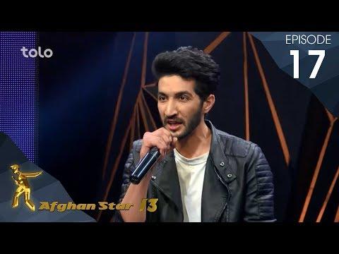 اعلان نتایج ۸ بهترین - فصل سیزدهم ستاره افغان / Top 8 Elimination - Afghan Star S13 - Episode 17