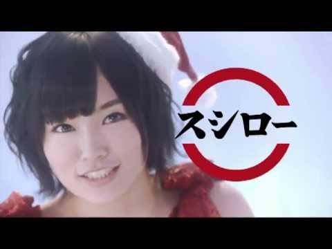 山本彩 スシロー CM スチル画像。CM動画を再生できます。