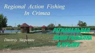видео Карта рыбалка в крыму