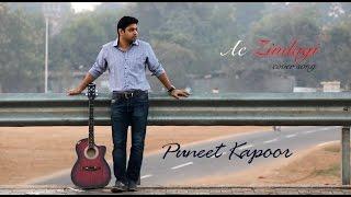 Ae Zindagi Gale Laga Le | Dear Zindagi | Arijit Singh | Puneet Kapoor (Cover)