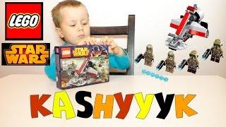Lego star wars Kashyyyk Troopers 75035 Лего звездные войны. Кашик.