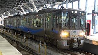 【4K】あいの風とやま鉄道 普通列車521系電車 富山駅発車
