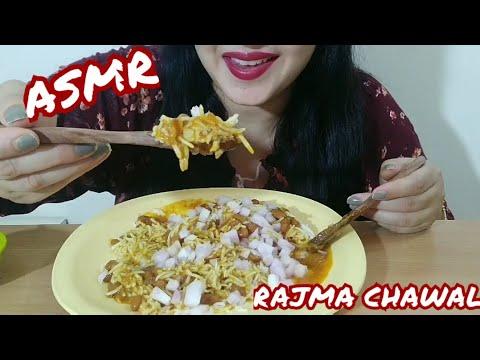 RAJMA CHAWAL ASMR| INDIAN FOOD EATINGSOUND | DETECTIVE BITES