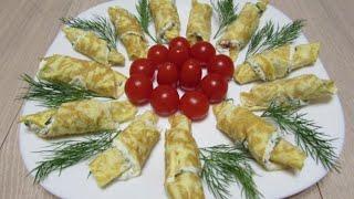 Закусочные Рулетики с начинкой /Закуска на праздничный стол / Новогодний стол