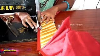 How to make Designer Blouse at Home easy & quick at home