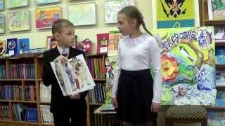 Гатчина. Детская библиотека. О книге С. Воронина ''Воинственный Жако''