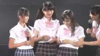 ナイスガールトレイニー トレイニーズコレクション Vol.7 昼公演 4/8 thumbnail