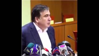 Что сказал Саакашвили? (прикол)