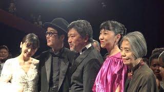 是枝監督『万引き家族』カンヌで約9分のスタンディングオベーション 第71回カンヌ国際映画祭