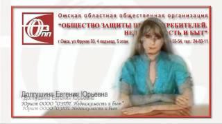 рекомендации по приобретению текстильных товаров и трикотажных изделий(, 2011-11-26T18:15:04.000Z)