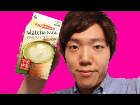 リプトンに抹茶ミルク登場Lipton Matcha Milk