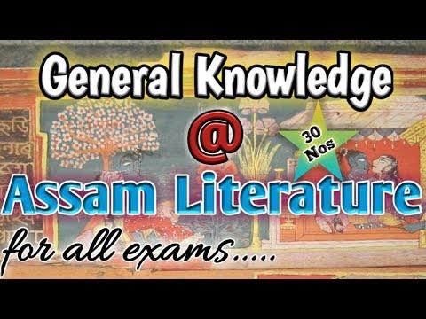 Assam High School TET 2019 || Assam Literature GK || GK Questions And Answers || Assam GK