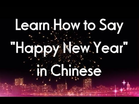 Learn How To Say Happy New Year In Chinese Youtube