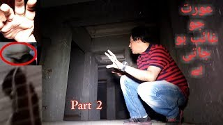 RAAZ Ep # 34 ( Woman Who  Disappears ) Part - 2