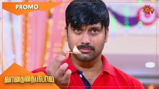 Vanathai Pola - Promo | 16 Oct 2021 | Sun TV Serial | Tamil Serial