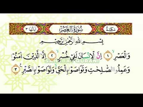 bacaan-al-quran-surat-at-takatsur,-surat-al-ashr-|-murottal-juz-amma-anak-perempuan---juz-30
