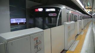 東急5050系5175F(スター・ウォーズラッピング) 明治神宮前駅発車