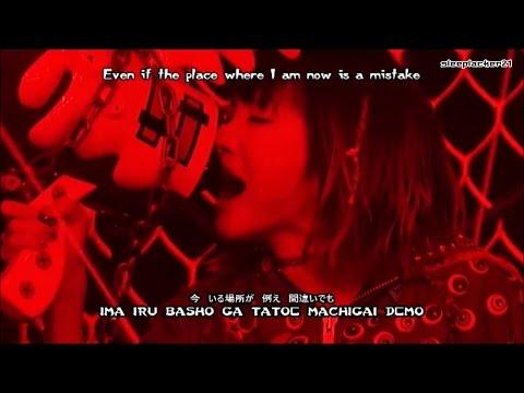 Mandatory | LiSA - ID [live] [Kanji • Romaji • English] subtitles