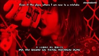 Mandatory | LiSA - ID [live] [Kanji ? Romaji ? English] subtitles