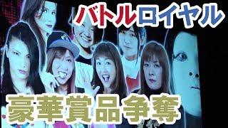 仙台で行われました、ジャガー横田参戦のバトルロイヤルをご覧ください...