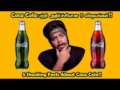 CocaCola பற்றி உங்களுக்கு தெரியாத அதிர்ச்சியான 5 விஷயங்கள் | RishiPedia | Tamil | தமிழ்