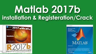 How to install activate and register Matlab 2017b (All versions Crack Provided)