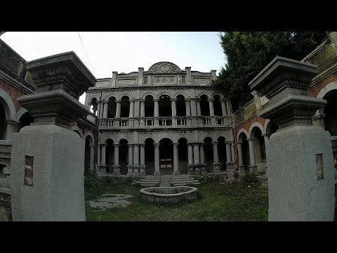 """Abandoned """"Poet's Mansion""""  (Jùkuíjū), Taichung, Taiwan 聚奎居"""
