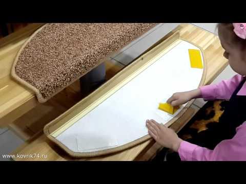 Крепление коврика для лестницы