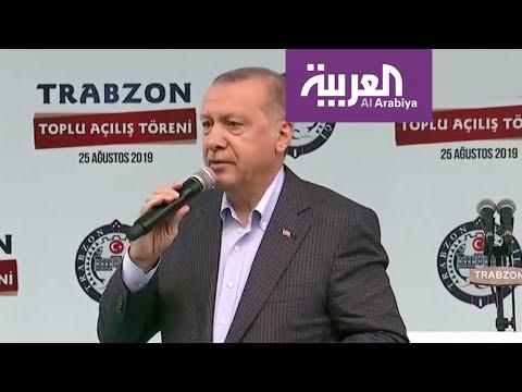 حزب الشعوب الديمقراطي يتحدى أردوغان ويخطط لقيادة تركيا  - نشر قبل 10 ساعة