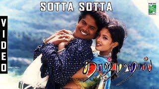 Sotta Sotta (F) Video | Taj Mahal | A.R.Rahman | Bharathiraja | Vairamuthu | Manoj