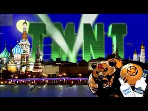 RYTP: Черепашки ниндзя - гоблин!!