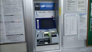 [線内唯一の券売機]JR西日本越前大野駅の券売機で入場券を子供料金で購入してみた