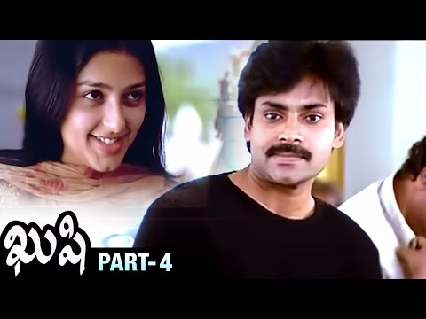 Attarintiki Daredi Pawan Kalyan's Kushi Full Movie - Part 4 - Bhumika, Mani Sharma Travel Video