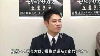ドラマ「モリのアサガオ」主演、伊藤淳史・ARATAの記者会見。撮影...