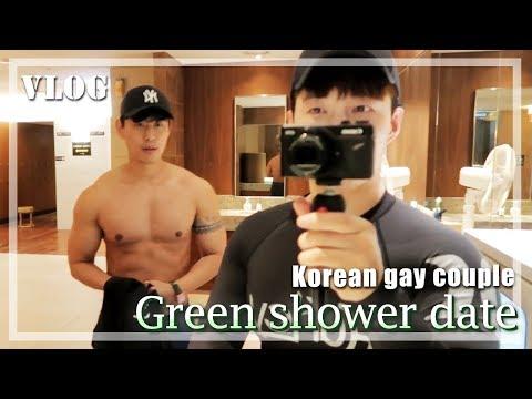 [ Korean Gay Couple Vlog ] Green Shower Date / 게이커플의 힐링데이