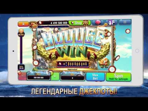 Играй игри казино онлайн песни из фильма казино