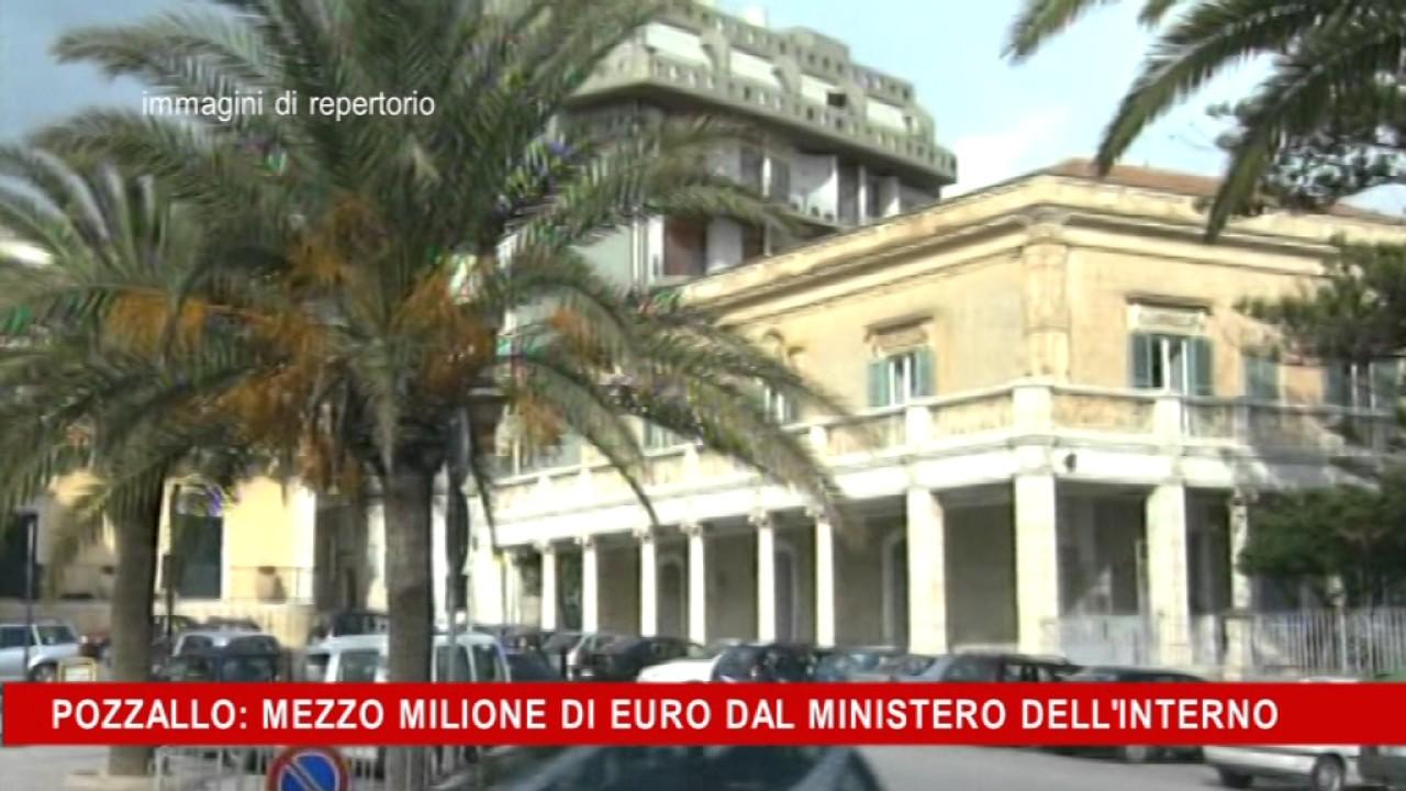 Pozzallo mezzo milione di euro dal ministero dell 39 interno for V dipartimento ministero interno