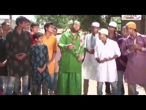 02 Allah Malik