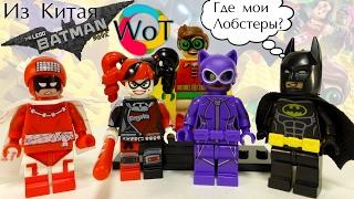 Аналог минифигурок Лего Бэтмен Фильм: Харли Квинн, Робин, Женщина Кошка