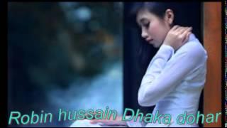 bangla songs polash  o shati re
