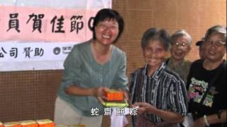 【3點3梁蛇】泛民的蛇齋餅粽:白鴿黨陳樹英的蛇齋餅粽 thumbnail