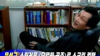 [movie] Mun Sung-Keun 'Princess Aurora' casting (문성근 '오로라 공주' 캐스팅)