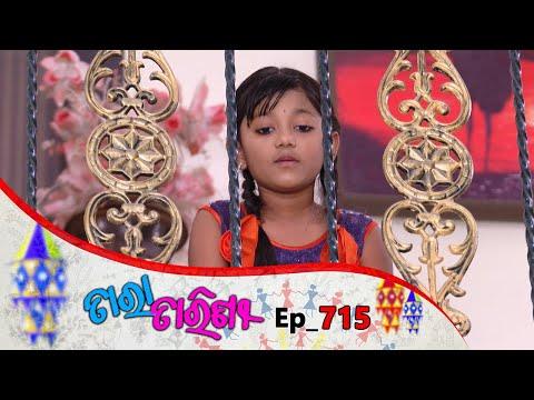 Tara Tarini | Full Ep 715 | 20th Feb 2020 | Odia Serial – TarangTV