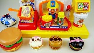 Baby Doll Hamburger store and Robocar Poli toys thumbnail