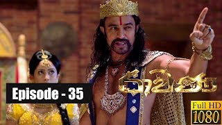 Ravana | Episode 35 30th March 2019 Thumbnail