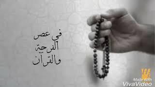 حالات واتس اب دينية 10    حسين الجسمي