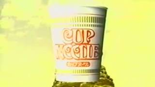Cup O' Noodles Ad-  Pterodactyl (1992)