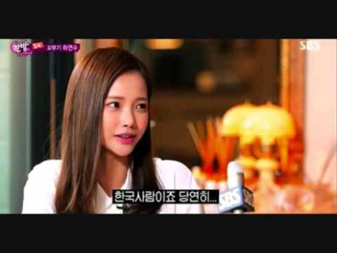 Ha Yeon Soo Explains Why She Is Often Mistaken as Japanese