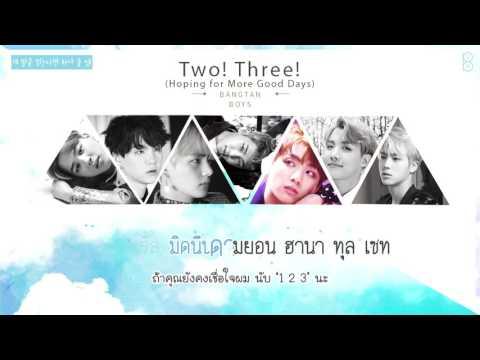 [Karaoke-Thaisub] Two! Three! (Hoping for More Good Days) 둘! 셋! (그래도 좋은 날이 더 많기를) - BTS(방탄소년단)